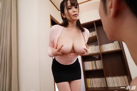 美雲あい梨 ~美雲あい梨 スペシャル版~