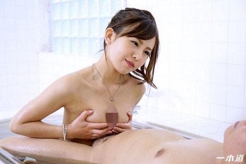 碧えみ ~くそ可愛い女 スペシャル版~